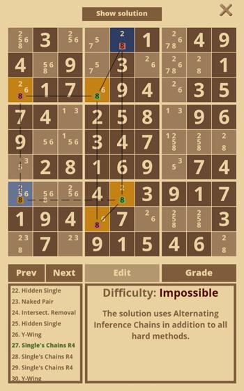 Снимка Sudoku